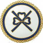 Masonic Badge ( Art No : 14211 )